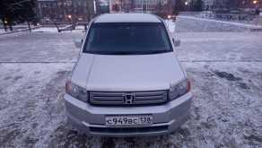 Иркутск Crossroad 2009