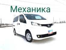 Белово NV200 2013