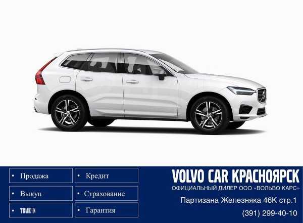 Volvo XC60, 2018 год, 3 396 507 руб.