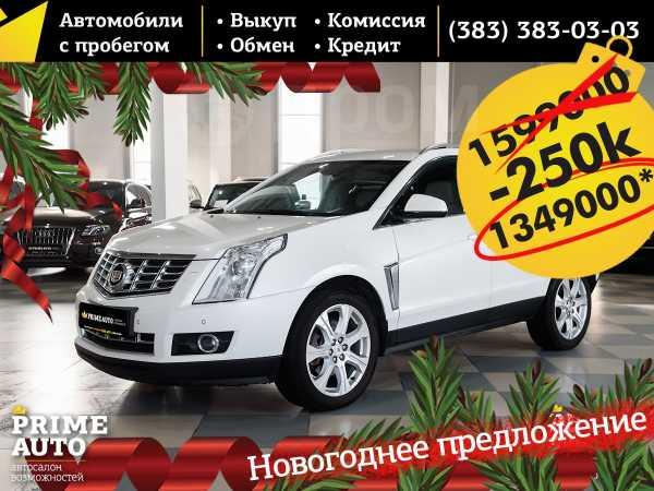 Cadillac SRX, 2013 год, 1 349 000 руб.
