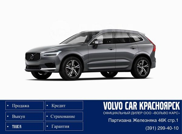 Volvo XC60, 2018 год, 3 464 592 руб.