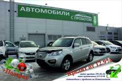 Красноярск X60 2013