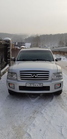 Иркутск QX56 2004