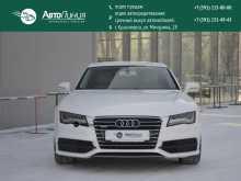 Красноярск Audi A7 2011