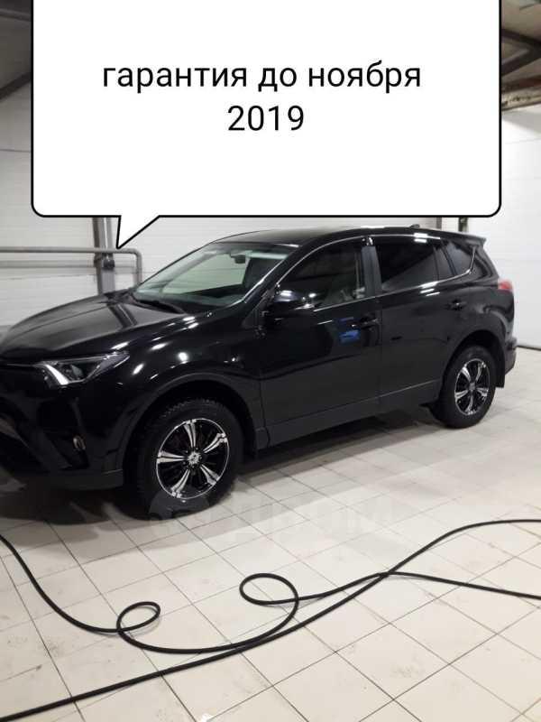 Toyota RAV4, 2016 год, 1 420 000 руб.