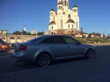 Екатеринбург S6 2000