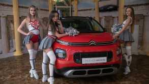 Новосибирск C3 Aircross 2018