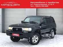 Новокузнецк Land Cruiser 1996
