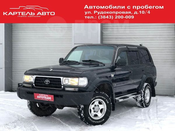 Toyota Land Cruiser, 1996 год, 570 000 руб.