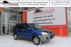 Красноярск Sportage 2006