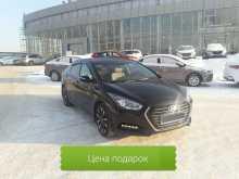 Ангарск i40 2016