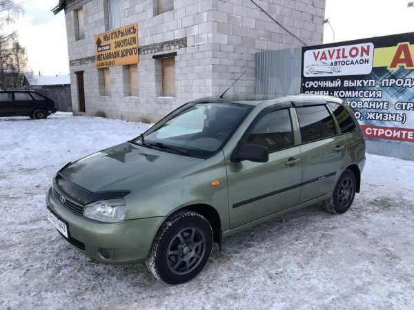Лада Калина, 2011 год, 229 000 руб.