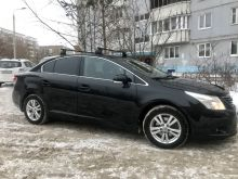 Пермь Avensis 2009