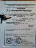 Лада 2106, 1996 год, 75 000 руб.