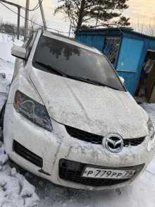 Белово CX-7 2007