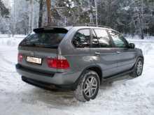 Курган X5 2004