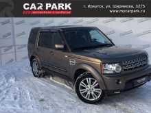 Иркутск Discovery 2012
