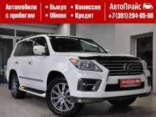 Красноярск LX570 2012
