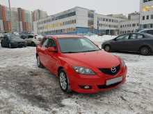 Красноярск Mazda Mazda3 2008