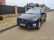 Краснодар Mazda CX-5 2016