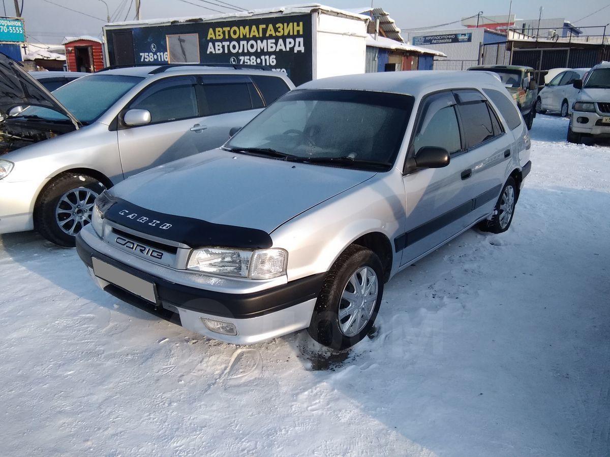 Автоломбард в иркутске купить авто автосалон в москвы каптива