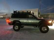 Якутск Land Cruiser 1993