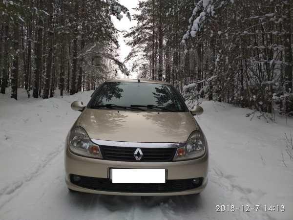 Renault Symbol, 2008 год, 287 000 руб.