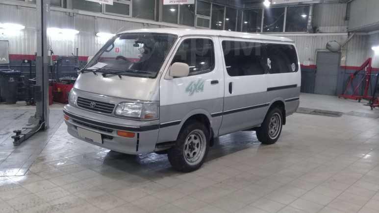 Toyota Hiace, 1996 год, 345 000 руб.
