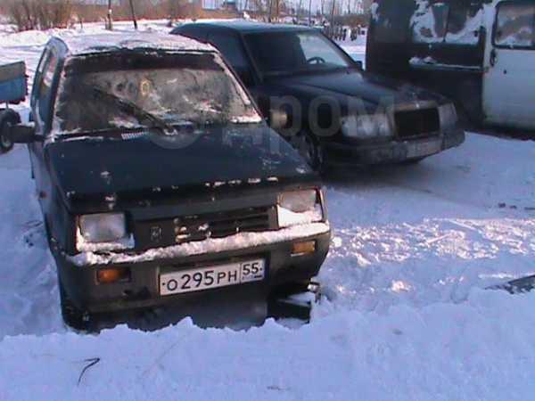 Audi 80, 1987 год, 65 000 руб.
