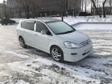 Хабаровск Ipsum 2006