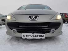 Саратов 307 2008