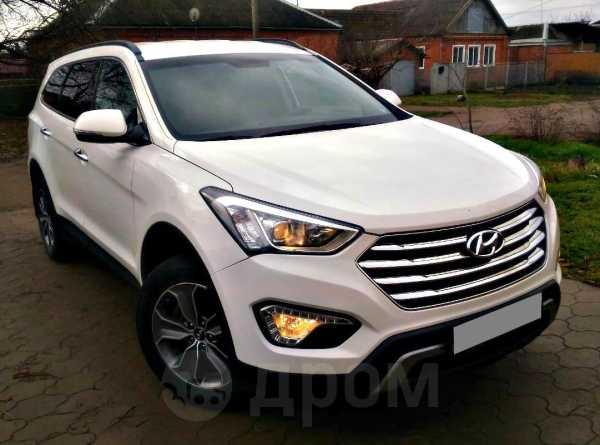 Hyundai Grand Santa Fe, 2014 год, 1 499 000 руб.