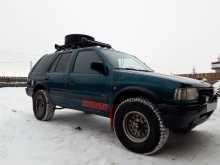 Иркутск Frontera 1994
