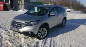 Петропавловск-Кам... Honda CR-V 2012