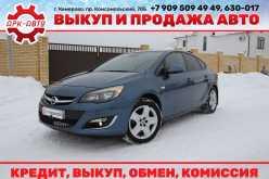 Кемерово Astra 2013