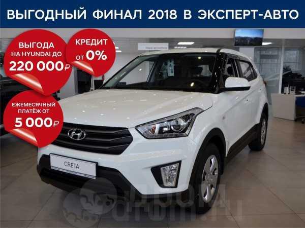 Hyundai Creta, 2018 год, 1 175 000 руб.