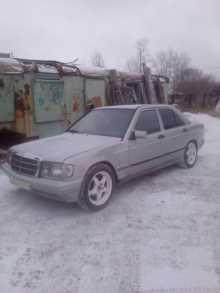 Челябинск 190 1992
