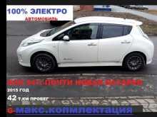 Челябинск Leaf 2015