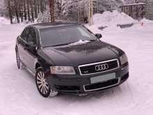 Сургут A8 2003