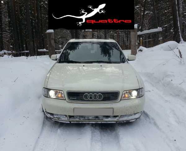 Audi A4, 1997 год, 249 000 руб.