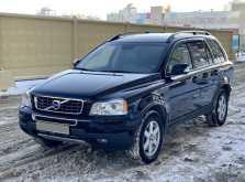 Челябинск Volvo XC90 2011
