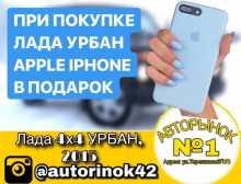 Кемерово 4x4 Урбан 2015