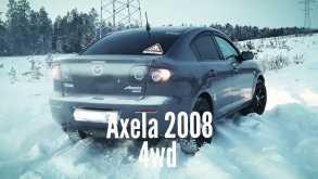 Якутск Axela 2007