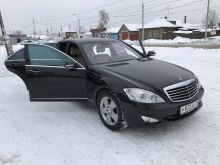 Омск S-Class 2005