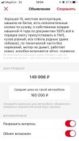 Лада 2115 Самара, 2010 год, 145 000 руб.