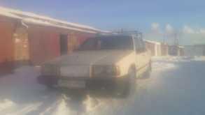 Новосибирск 740 1990