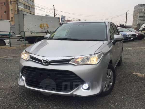 Toyota Corolla Fielder, 2015 год, 800 000 руб.