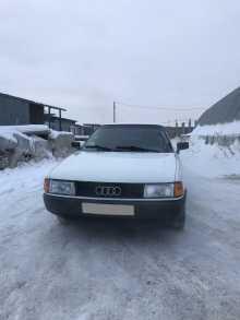 Курган Audi 80 1989