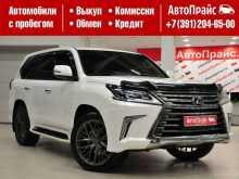 Красноярск LX450d 2015