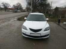 Симферополь Mazda3 2008